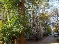 Самара, улица Георгия Димитрова, дом 11. многоквартирный дом