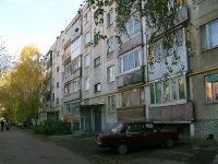 Samara, Georgy Dimitrov st, house 23. Apartment house