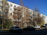 neighbour house: st. Georgy Dimitrov, house 25. Apartment house