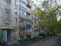 Samara, Georgy Dimitrov st, house 25. Apartment house