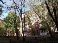 Самара, улица Георгия Димитрова, дом 26. многоквартирный дом