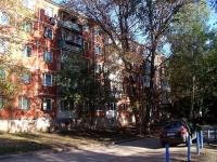 Самара, улица Георгия Димитрова, дом 30. многоквартирный дом