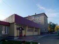Самара, улица Георгия Димитрова, дом 36Б. кафе / бар Делла