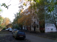Samara, Georgy Dimitrov st, house 37. Apartment house