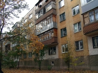Samara, Georgy Dimitrov st, house 41. Apartment house