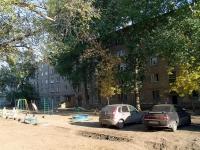 Самара, улица Георгия Димитрова, дом 42. общежитие