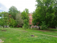 Самара, улица Георгия Димитрова, дом 44. многоквартирный дом
