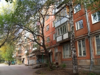 Samara, Georgy Dimitrov st, house 44. Apartment house