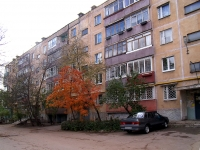 neighbour house: st. Georgy Dimitrov, house 45. Apartment house