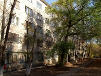 Самара, улица Георгия Димитрова, дом 46. общежитие