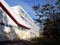 соседний дом: ул. Георгия Димитрова, дом 50. школа №157