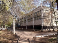 Samara, school №157, Georgy Dimitrov st, house 50
