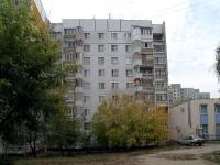 Самара, улица Георгия Димитрова, дом 52А. многоквартирный дом