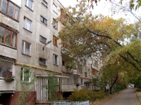 Samara, Georgy Dimitrov st, house 55. Apartment house
