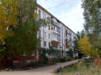 Samara, Georgy Dimitrov st, house 56. Apartment house