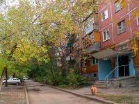 Samara, Georgy Dimitrov st, house 58. Apartment house