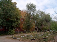 Samara, Georgy Dimitrov st, house 60. Apartment house