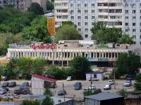 Самара, улица Георгия Димитрова, дом 1. многофункциональное здание