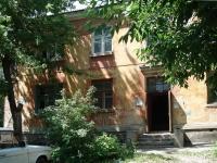 Самара, улица Гастелло, дом 3. многоквартирный дом
