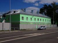 Самара, улица Дальняя, дом 4. многоквартирный дом