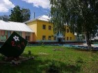 Самара, улица Дальняя, дом 5. детский сад №90