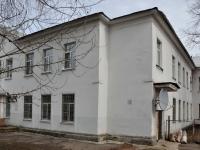 Самара, Дальняя ул, дом 6