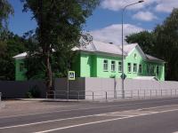 Самара, улица Дальняя, дом 6. спортивная школа ШВСМ №2 по велосипедному спорту