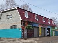 Самара, Дальняя ул, дом 7