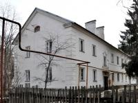 Самара, Дальняя ул, дом 9