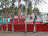 Самара, улица Дальняя, дом 10. многоквартирный дом