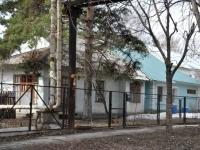 Самара, улица Дальняя, дом 11. многоквартирный дом