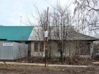 Самара, улица Дальняя, дом 20. многоквартирный дом