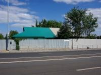 Самара, улица Дальняя, дом 20. индивидуальный дом