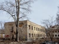 Самара, улица Дальняя. неиспользуемое здание