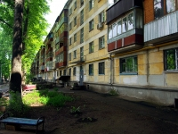 Samara, Ln Dneprovsky, house 1. Apartment house