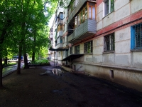 Самара, Днепровский проезд, дом 5