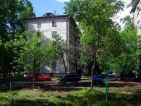 Samara, Ln Dneprovsky, house 5. Apartment house