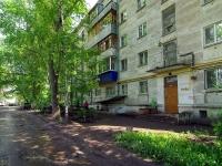 Samara, Ln Dneprovsky, house 7. Apartment house