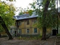 Самара, Енисейская ул, дом 2