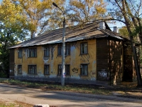 Samara, Yeniseyskaya st, house 3. Apartment house