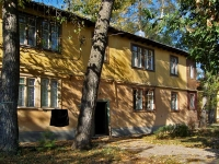 Samara, Yeniseyskaya st, house 7. Apartment house