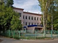 Samara, st Yeniseyskaya, house 8А. polyclinic
