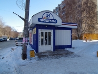 Samara, st Yeniseyskaya, house 47А. store