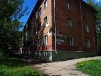 Samara, road Zubchaninovskoye, house 114. Apartment house
