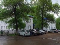 Samara, road Zubchaninovskoye, house 116. prophylactic center
