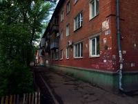 Samara, road Zubchaninovskoye, house 118. Apartment house