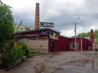 Samara, road Zubchaninovskoye, house 118А. Social and welfare services