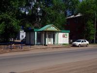 Samara, road Zubchaninovskoye, house 118Б. store