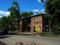 Samara, road Zubchaninovskoye, house 120. Apartment house