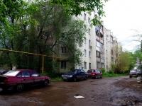 Samara, road Zubchaninovskoye, house 120А. Apartment house